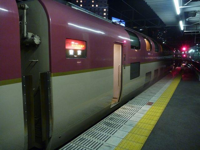 P1130081vga.jpg