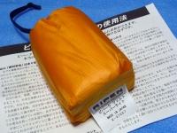 P1150858vga.jpg