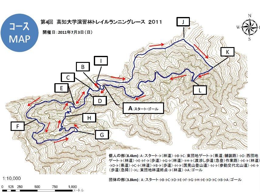 コースmap.jpg