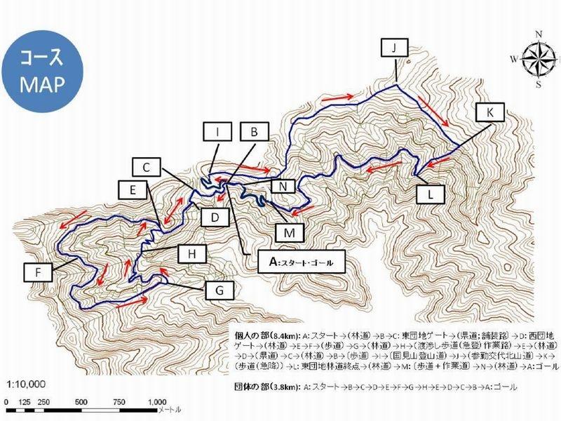 コース2012svga.jpg