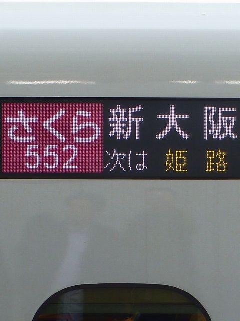 P1200111vga.jpg