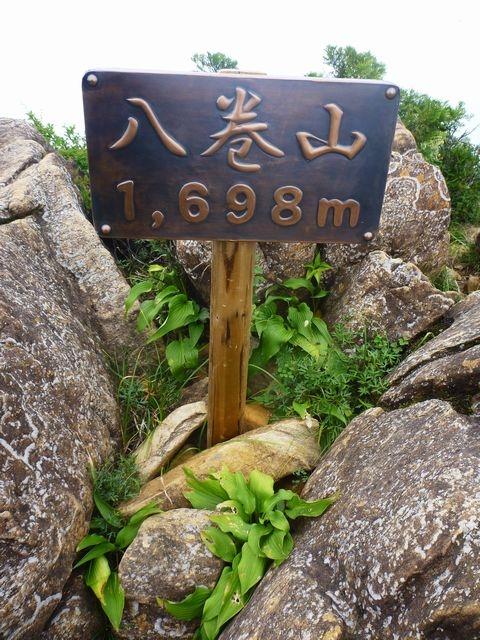 P1230635vga.jpg