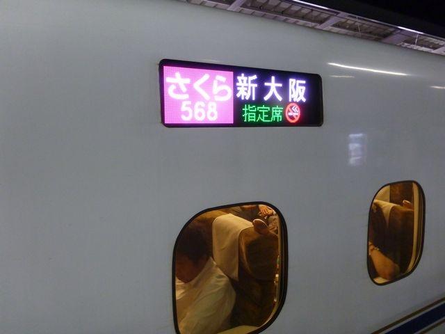 P1250191vga.jpg