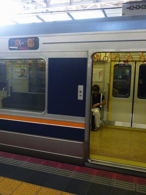 P1250826vga.jpg